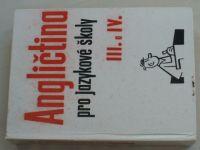 Angličtina pro jazykové školy III a IV. (1970)