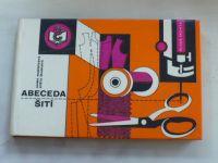 Hanzlíková - Abeceda šití (1970)