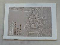 Klenovský - Židovská čtvrť v Úsově (1993)
