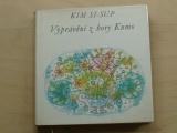 KIM SI-SUP - Vyprávění z hory Kumo (1973)