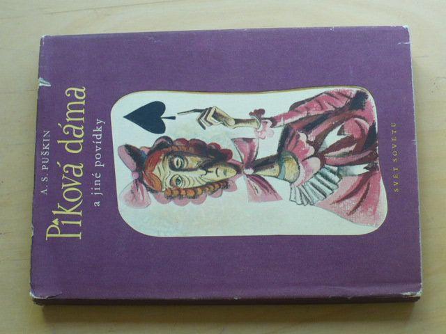 Puškin - Piková dáma a jiné povídky (1960)