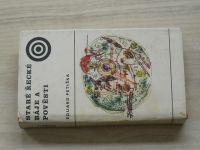 Petiška - Staré Řecké báje a pověsti (1969) edice Střelka
