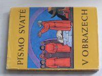 Písmo svaté v obrazech (1967)