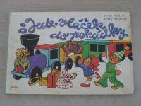 Štíplová - Jede vláček do pohádky (1977)
