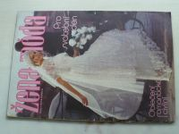 Žena + móda 1-12 (1978) ročník XXX. (chybí čísla 2, 10-11, 9 čísel)