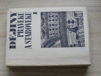 Dějiny pravěku a starověku I. II. (1979) 2 knihy