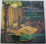 J.Brahms, D.F.Oistrakh - Moscow Philharmonic – The Last recital of D.F.Oistrakh In Moscow / Brahms Symphony No.2