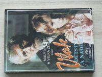 Sládková - Malý muž a velká žena aneb Vlak dětství a naděje (1990)