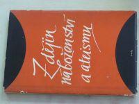 Z dějin náboženství a ateismu (1960)