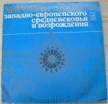 Махфират хамрокулова месарояд - Exploring Chamber Choir - Valentin Nesterov
