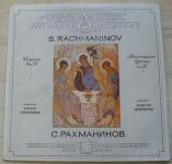 S. Rachmaninov - V. Chernushenko – Vespers, Op. 37 = Всенощное Бдение, Соч. 37 (1988) 2 x LP