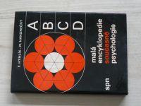 Hyklík, Nakonečný -  Malá encyklopedie současné psychologie (1973)