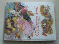 O větrném králi a jiné pohádky (1993)