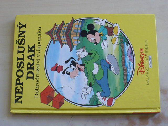 Neposlušný drak - Dobrodružství v Japonsku (1994)