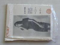 Vkus 25740 - Dámské šaty s krátkými rukávky pletené krajkovým vzorem (nedatováno)