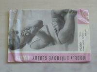 Vkus 75209 - Dětské pletené kalhotky (nedatováno)