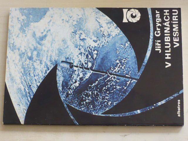 Grygar - V hlubinách vesmíru (1975)