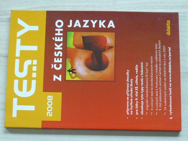 Testy z českého jazyka 2008 (2007)