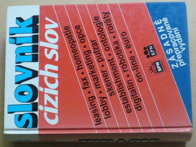 Slovník cizích slov (1998)
