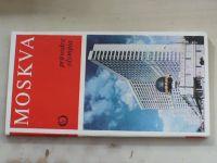 Moskva - průvodce Olympia (1980)