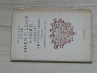 Rilke - Píseň o lásce a smrti korneta Kryštofa Rilka (1971)