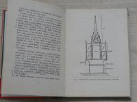 Wagner - Gotické tabulové maliarstvo na Slovensku (1942)