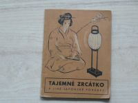 Denk - Tajemné zrcátko - Výbor japonských pohádek - Knihovna Vlaštovičky 11 (1942)