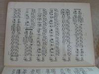 Schubert - Moments Musicaux Op. 94 (1947)