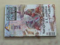 Přísně tajné! Literatura faktu 1 - Sarajevský atentát a 1. světová válka (2004)
