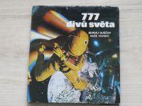 Guščev - 777 divů světa (1977)