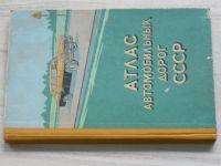 Атлас автомобильных дорог СССР (1961) Autoatlas SSSR