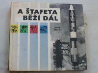 Hons - A štafeta běží dál (1967)