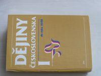 Kolektiv autorů - Dějiny Československa 1-2 (1990) 2 knihy