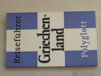 Polyglott - Reiseführer - Griechenland (1968)