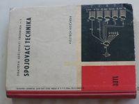 Kočárek - Spojovací technika (1961)
