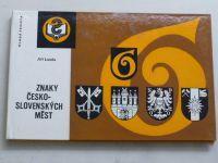 Louda - Znaky československých měst (1972) edice Jak?