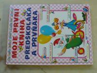 Moje první kniha předškoláka a prvňáka (2012)