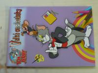 Tom and Jerry - Velké omalovánky (2012)