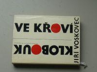 Voskovec - Klobouk ve křoví - výbor veršů V+W 1927-1947 (1965)