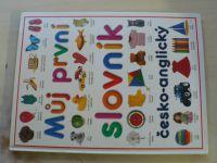 Wilkesová - Můj první slovník česko-anglický (2003)