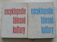 Encyklopedie tělesné kultury I. II. (1964) 2 knihy, kompletní