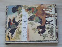 Hauff - Karavana (1983) il. J. Trnka