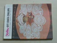 Květen - Ateliér pro služby ženám - Kolekce 2 č. 113 - Byt, chata, chalupa (1986)