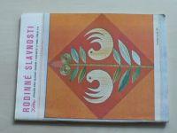 Květen - Ateliér pro služby ženám - Kolekce 3 č. 114 - Rodinné slavnosti (1986)