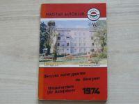 Magyar Autóklub 1974 - Maďarský autoprůvodce (rusky, německy)