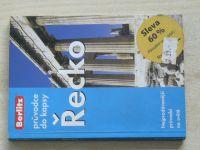 Berlitz - Řecko - Průvodce do kapsy (2004)