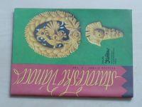 Květen - Ateliér pro služby ženám - Kolekce 3 č. 134 - Staročeské Vánoce (1991)