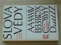 Asimov - Slova vědy - CO se za nimi skrývá  (1978)