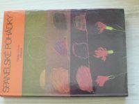 Cibula - Španělské pohádky (1984)