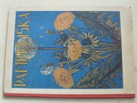 Kalužný - Pampeliška (1927)